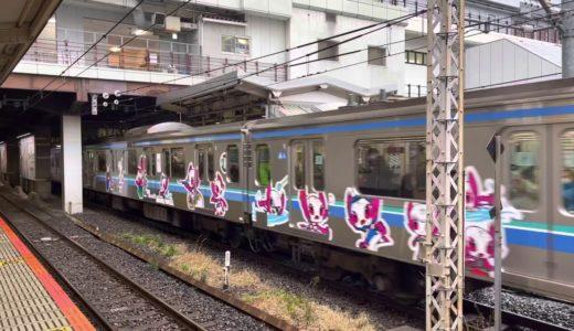 東京オリンピック中止論が出た。どうなるりんかい線東京パラリンピックラッピング電車