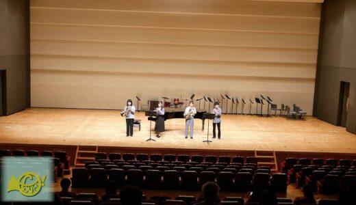 【ホルン四重奏】東京オリンピックファンファーレ/【Horn Quartet】Fanfare of the Tokyo Games