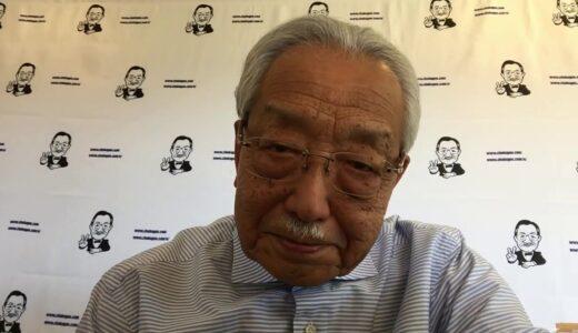 後々森さんに「あれは予算不足のオリンピックを止める為の愛国的失言だよ」と言ってもらいたいですね。(2021/2/12)増田俊男のラジオ