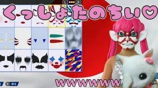 笑いすぎる【switch】東京2020オリンピック